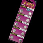 AG2 396A 1.55V cell button batteries (10 pack)