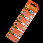 AG5 398A 1.55V cell button batteries (10 pack)