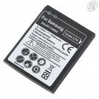 Replacement 3.7V 1500mAh rechargeable lithium battery for Samsung Galaxy S Mini, 5570, 5750, I5510
