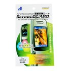 LCD screen protector for Sony Ericsson S500i