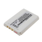 Nokia 33/34/3510 compatible rechargeable Li-ion battery (3.6V 900mAh)